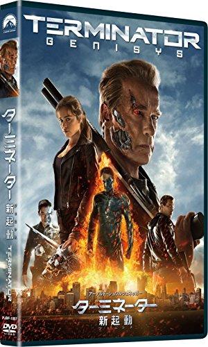ターミネーター:新起動/ジェニシス [DVD]