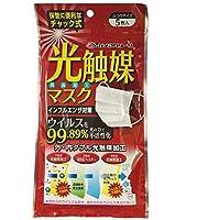 ガイア光触媒マスク(ガイアクリーン加工) 5枚入り×8袋セット