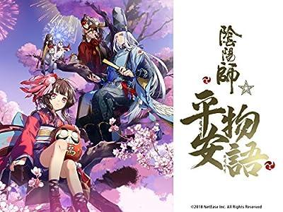 陰陽師・平安物語 DVD