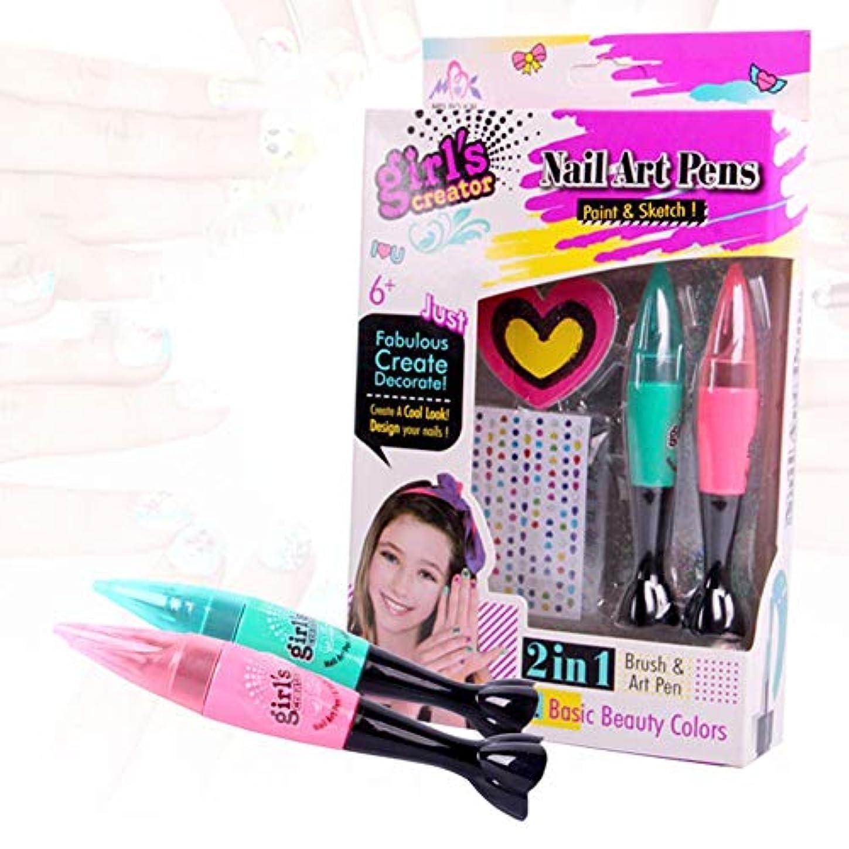 磁器海租界子供のネイルアートペンセット 非毒性化粧玩具マニキュアセット3DネイルアートDIY装飾