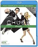 CHUCK/チャック〈サード・シーズン〉 コンプリート・セット[Blu-ray/ブルーレイ]