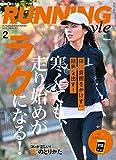 プーマ シューズ Running Style (ランニング・スタイル) 2018年 2月号 [雑誌]