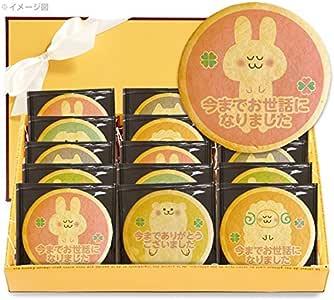 退職 お礼 お菓子 メッセージクッキー どうぶつたちのお礼セット 30枚入 お祝い プチギフト お世話になりました