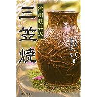 Amazon.co.jp: 大森一夫: 本