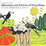 """""""Silhouettes and Patterns of living things""""―デザイン素材集""""生物のシルエット・パターン"""" (Design Material Book)"""