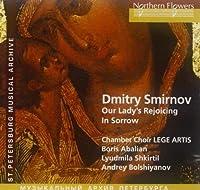 Smirnov: Our Lady's Rejoicing in Sorrow by Lyudmila Shkirtil