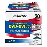ビクター 映像用DVD-RW CPRM対応 2倍速 120分 4.7GB ホワイトプリンタブル 20枚 VD-W120QW20