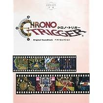 ピアノソロ クロノ・トリガー Original Soundtrack ベストセレクション (ピアノ・ソロ)