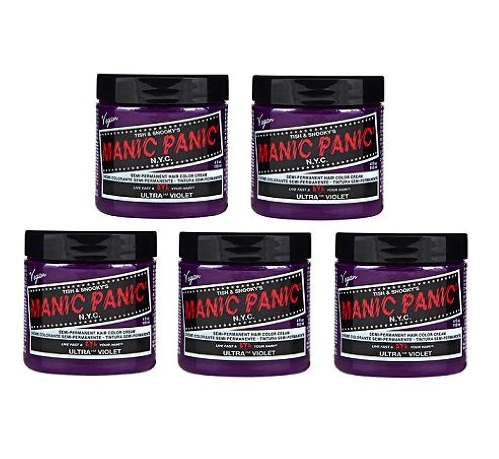 香り普通の上回る【5個セット】MANIC PANIC マニックパニック Ultra Violet ウルトラヴァイオレット 118ml