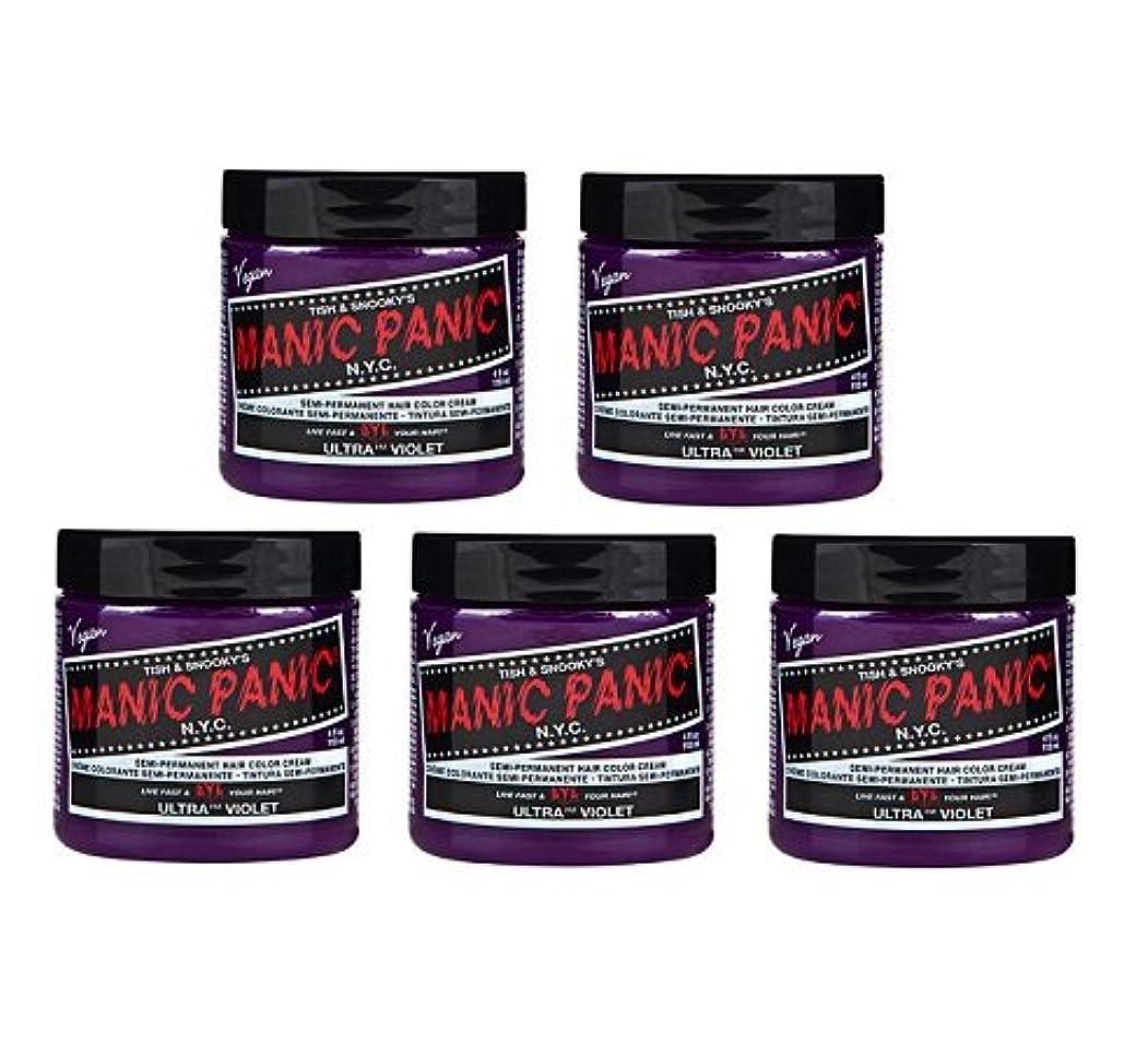 手伝うハッチやろう【5個セット】MANIC PANIC マニックパニック Ultra Violet ウルトラヴァイオレット 118ml