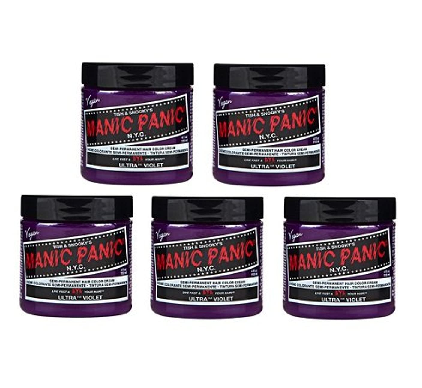 申し立てられた落ちたスコットランド人【5個セット】MANIC PANIC マニックパニック Ultra Violet ウルトラヴァイオレット 118ml