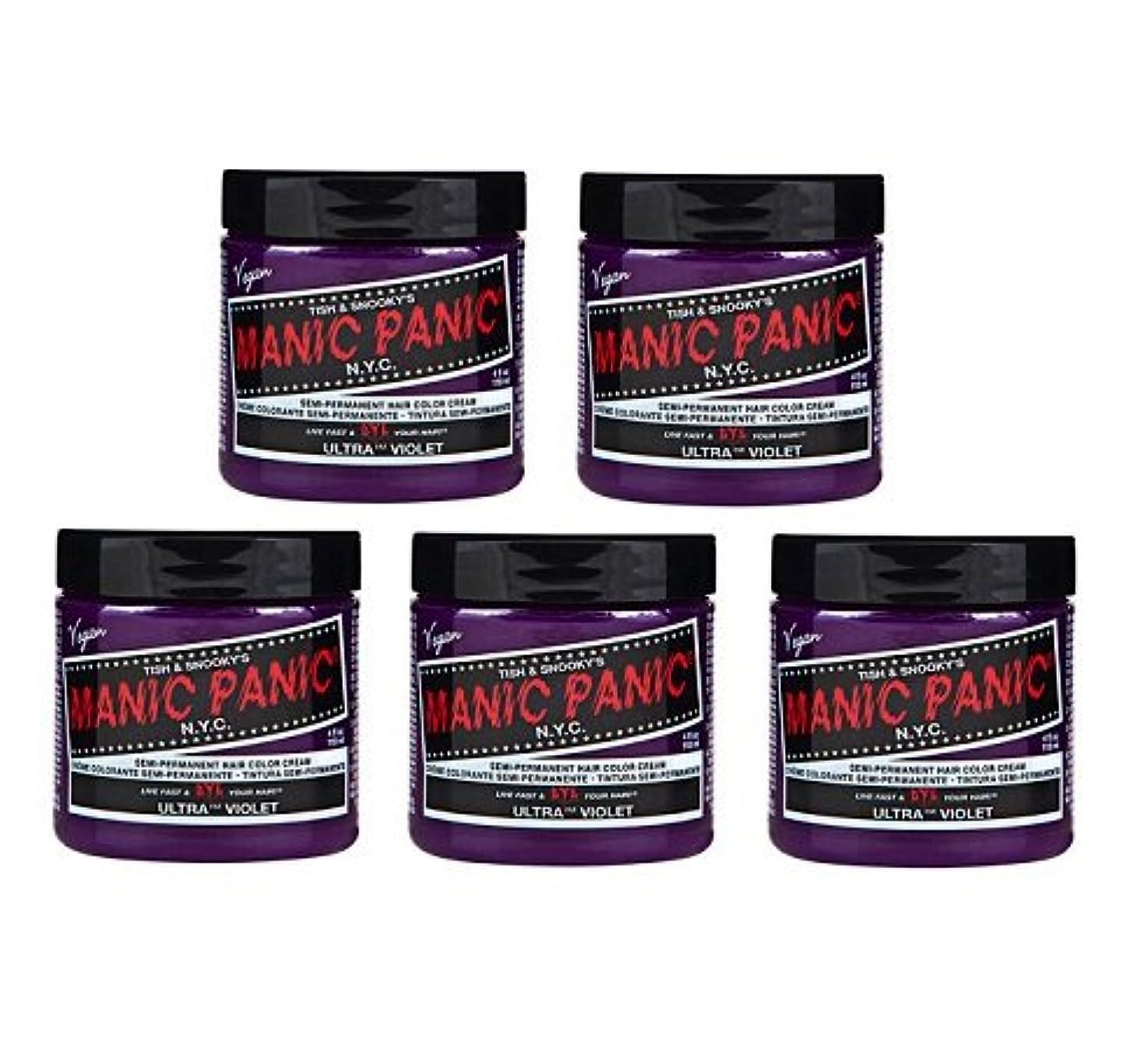 ドキドキスクリュー未知の【5個セット】MANIC PANIC マニックパニック Ultra Violet ウルトラヴァイオレット 118ml