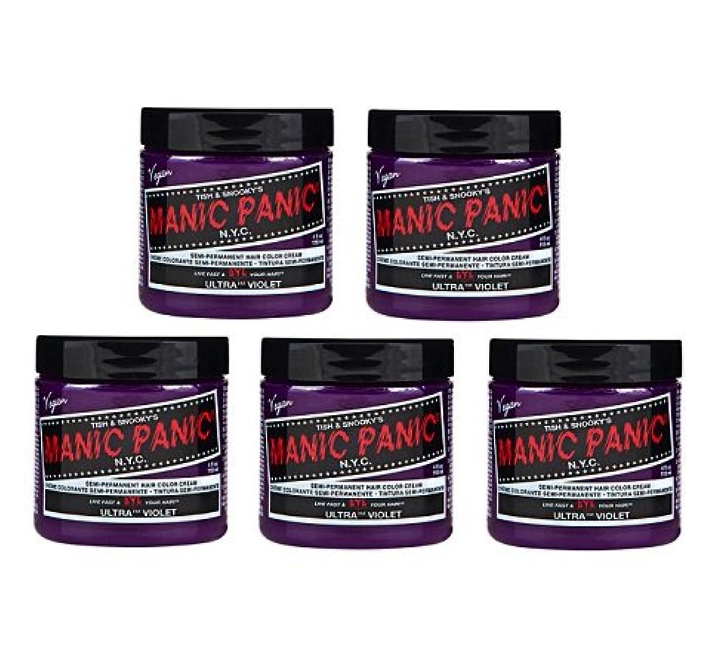 パックモンゴメリーオーブン【5個セット】MANIC PANIC マニックパニック Ultra Violet ウルトラヴァイオレット 118ml