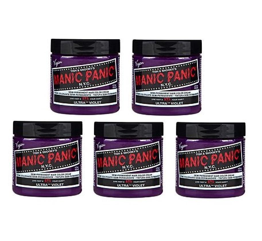 単独で敬意沼地【5個セット】MANIC PANIC マニックパニック Ultra Violet ウルトラヴァイオレット 118ml