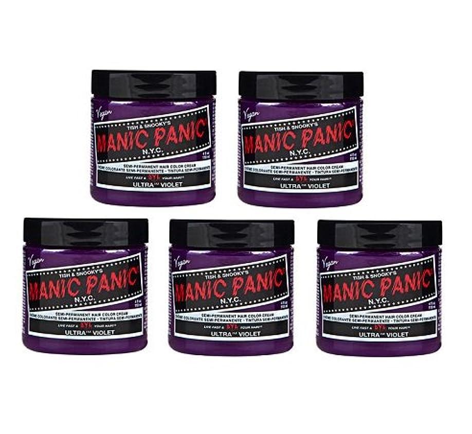 脇にお風呂を持っている不透明な【5個セット】MANIC PANIC マニックパニック Ultra Violet ウルトラヴァイオレット 118ml
