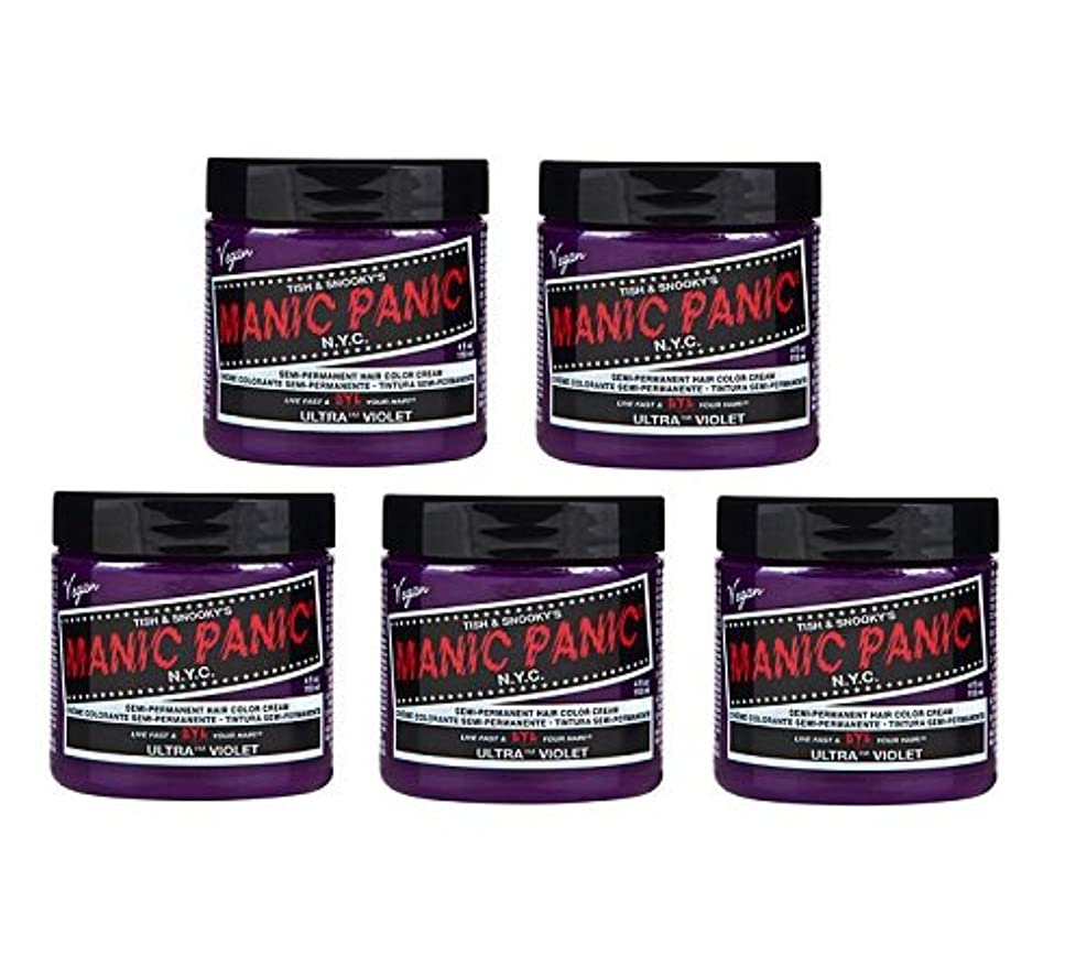 ワイドメンタル尽きる【5個セット】MANIC PANIC マニックパニック Ultra Violet ウルトラヴァイオレット 118ml