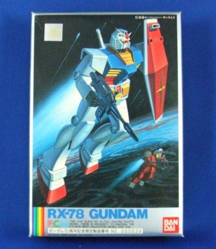 【10周年記念モデル】フルカラーモデル 04 1/144 RX-78 ガンダム 《プラモデル》