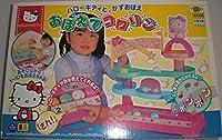 ハローキティと、かずおぼえ おぼえてコロリン 知育玩具 キティ Hello Kitty TOHO
