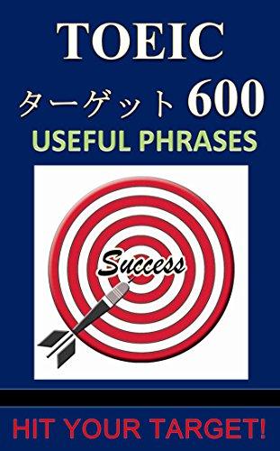 TOEICターゲット600<最短最速で結果を出す> Useful Phrases: いつでも持ち歩いて単語・フレーズcheck!!「TOEICターゲット600<最短最速で結果を出す> 」 (TOEIC英単語)