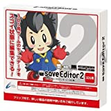 CYBER セーブエディター2(3DS用) CY-3DSSAE2