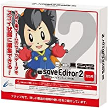 CYBER セーブエディター2(3DS用) CY-3DSSAE2 文具・玩具 玩具 [並行輸入品]