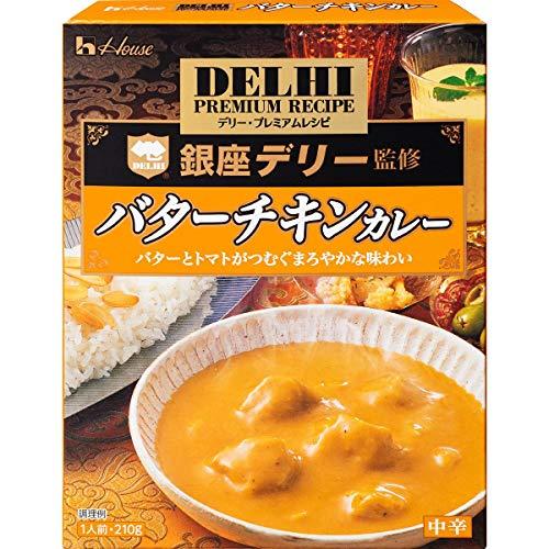 デリー・プレミアムレシピ バターチキンカレー 210g