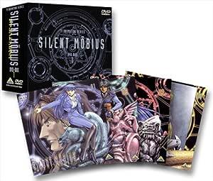 サイレントメビウス DVD-BOX 1
