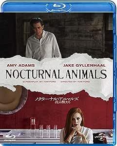 ノクターナル・アニマルズ/夜の獣たち [Blu-ray]