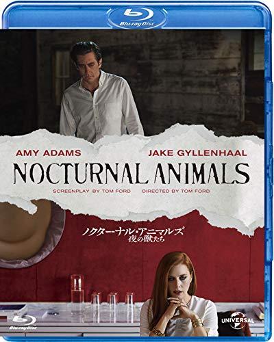 ノクターナル・アニマルズ/夜の獣たち [Blu-ray]の詳細を見る