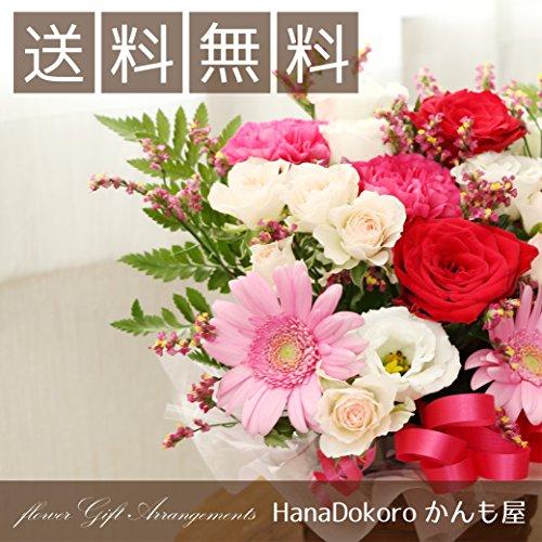 HanaDokoroかんも屋特製 『笑み花』 フラワーアレンジ ピンク系 手書きメッセージカード お誕生日 お祝い ギフト プレゼントに最適