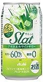 Slat(すらっと)  アロエ&ホワイトサワー 350ml×24本