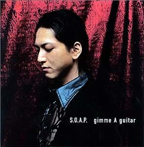 gimme A guitar