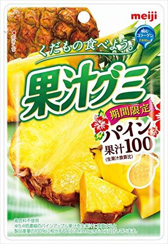 果汁グミ パイン 10個