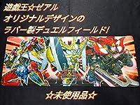 遊戯王ゼアル□OCGデュエリストボックス2012□プレイマット□ラバー□特製デュエルフィールド