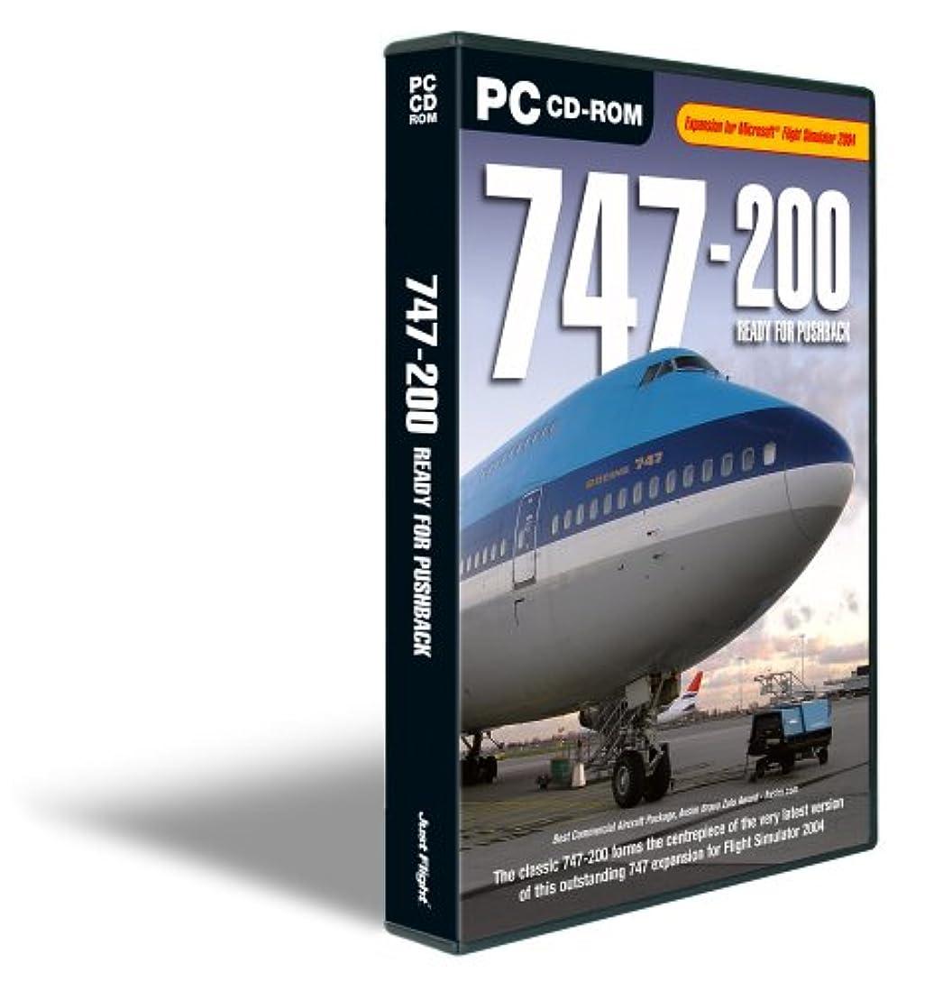 タンザニア退屈な利得747-200 ready for push back (PC) (輸入版)