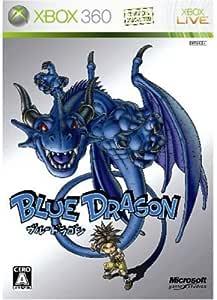 ブルードラゴン(特典無し) - Xbox360