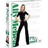 アリー my Love シーズン3 (SEASONSコンパクト・ボックス) [DVD]