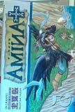 +anima 5 (電撃コミックス)