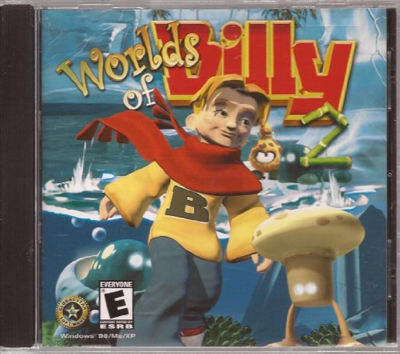 ハロウィンに応じてほこりWorlds of Billy 2 (輸入版)