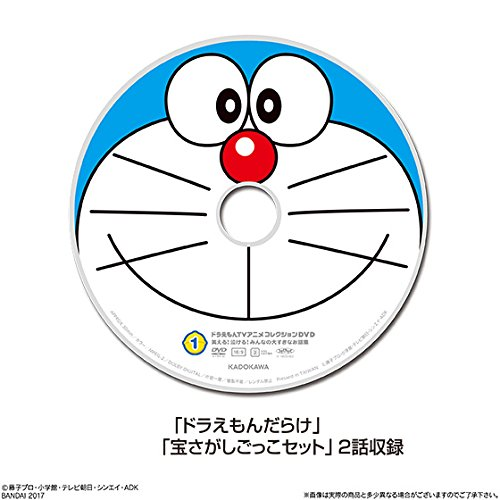 ドラえもんTVアニメコレクションDVD 笑える!泣ける!みんなの大すきなお話集 8個入 食玩・清涼菓子(ドラえもん)