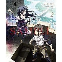 ユリシーズ ジャンヌ・ダルクと錬金の騎士 Blu-ray 第2巻