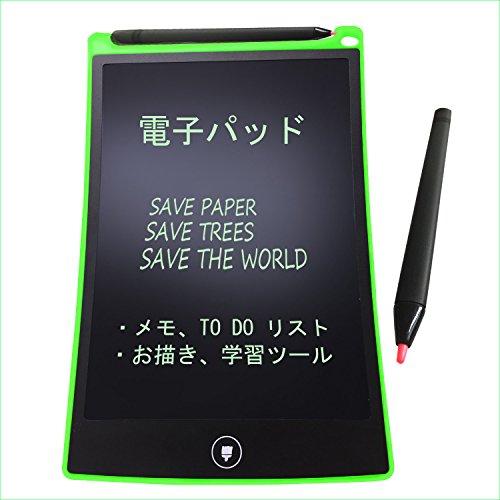 HOMESTEC 電子パッド 電子メモ帳 8.5インチ (緑)