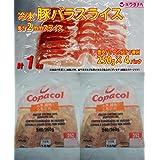 冷凍 豚バラスライス 2mm 1kg (250g×4) & ブラジル産 鶏モモ肉 サイズ:24-26 2kg×2 セット