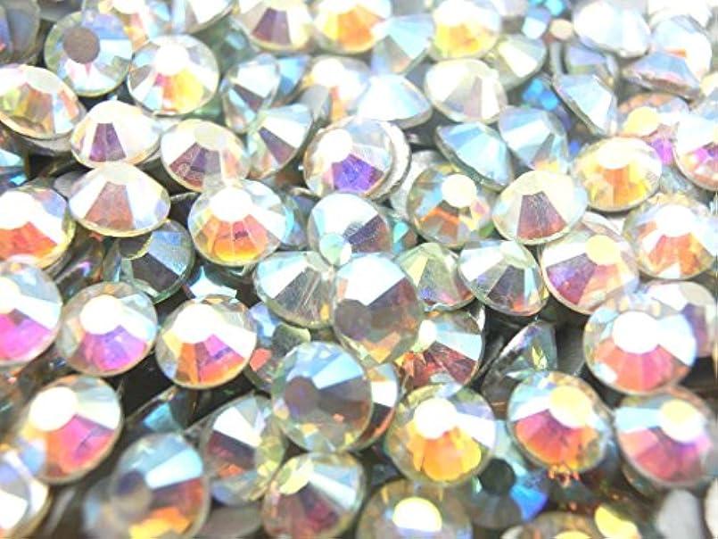 【ラインストーン77】 ガラス製ラインストーン オーロラクリスタル 各サイズ選択可能 スワロフスキー (2.6mm (SS10) 約200粒)