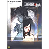 探偵神宮寺三郎InnocentBlack 公式ガイド (The PlayStation2 BOOKS)