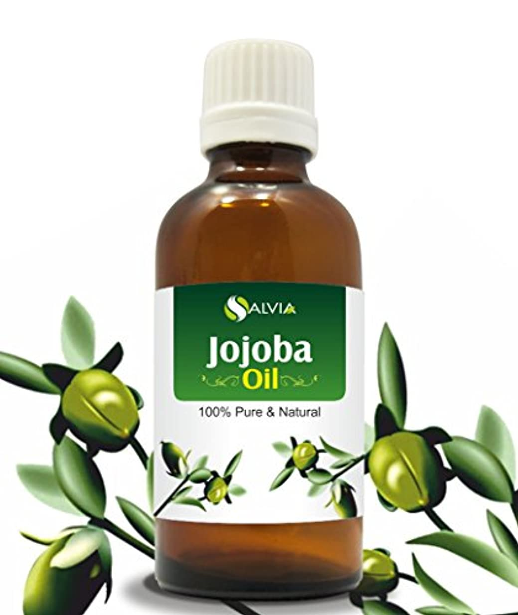 口ひげお肉食堂JOJOBA OIL 100% NATURAL PURE UNDILUTED UNCUT CARRIER OILS 15ML