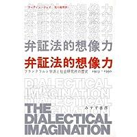 Amazon.co.jp: マーティン ジェ...