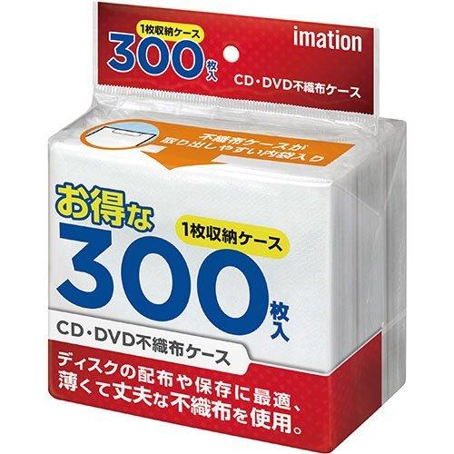メディアケース 不織布300枚パック SLEEVE-CASE-300PK 1パック300枚