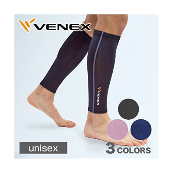 VENEX (ベネクス) リカバリーウェア レッ...の商品画像