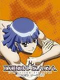 イクシオン サーガ DT 5 [Blu-ray]